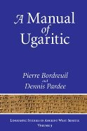 book-manual-of-ugaritic