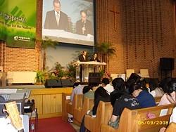 Korea Trip 2008-3