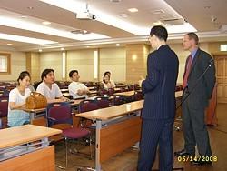 Korea Trip 2008-4